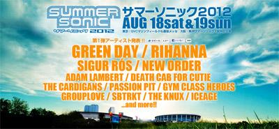 summer sonic 2012 lineup 1